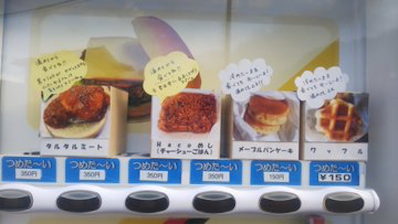 ハンバーガー値段1